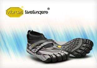 Vibram FiveFingers (m/w) Angebote bei amazonbuyvip.com *UPDATE*